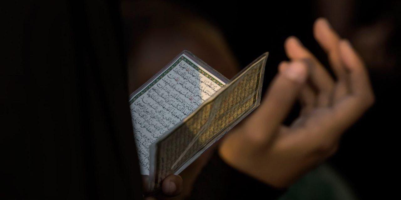 بررسی دعای ندبه (شبهات)