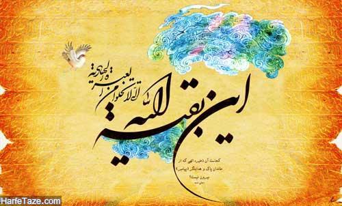 شیخ علی حلاوی (دیدار کنندگان امام زمان)