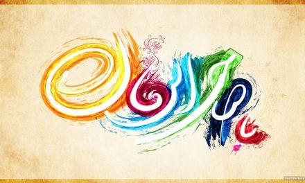 آیا به حضرت صاحب الزمان می توان امیر المؤمنین خطاب کرد؟