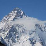 همای سعادت بر قله رفیع انتظار